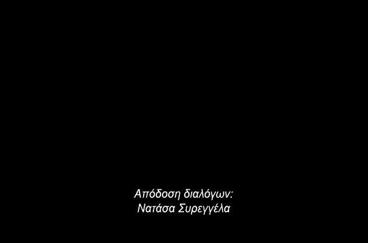 APODOSI