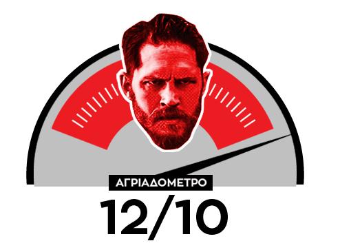 agriadometro12 10