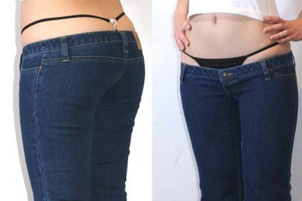 say no low rise jeans