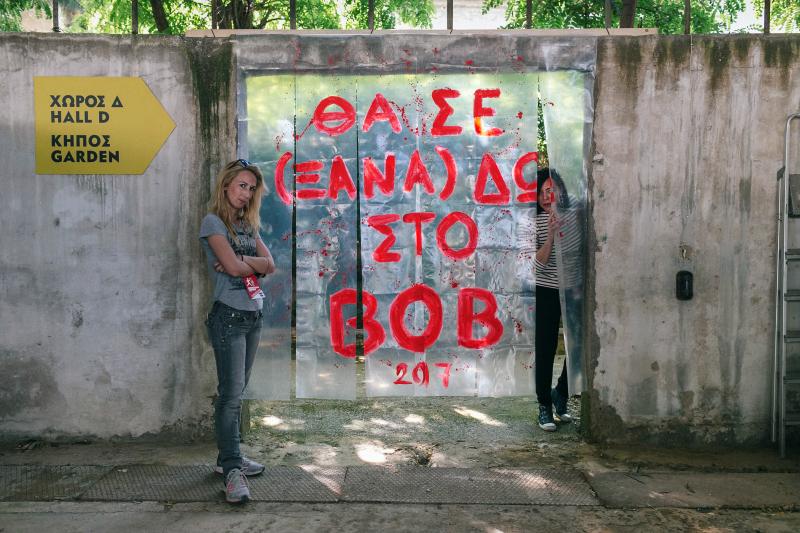 bob theatre mesa