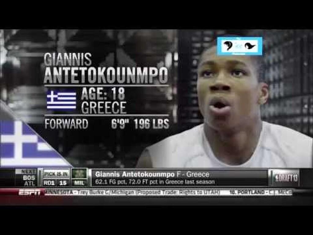 Το τρομερό ρεκόρ του Giannis!