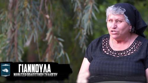 Σούπερ γιαγιάδες από την Κρήτη κατεβαίνουν στο δικό τους, θεότρελο Survivor!