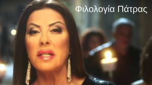 Σε ποιες σχολές είχαν περάσει 15 διάσημοι Έλληνες στα νιάτα τους;