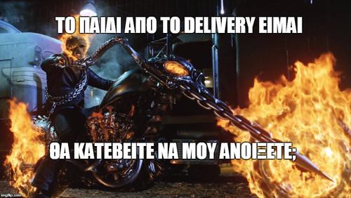 10 memes βγαλμένα από τον Καύσωνα που έρχεται φουριόζος