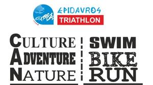 Epidavros Triathlon: Αγωνιστείτε σε έναν μοναδικό τόπο!