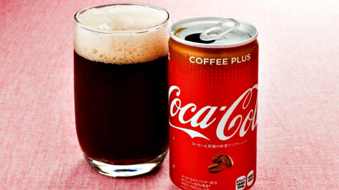 Φαντάζεσαι σε ποια χώρα βγάλανε Coca Cola με γεύση καφέ;