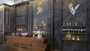 Το πρωτότυπο Eco Bar της Diageo πρωτοστάτησε στο Athens Bar Show 2017