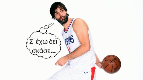 Πόσο παλουκάκι να διαλέξεις την καλύτερη ασίστ του Τεόντοσιτς;