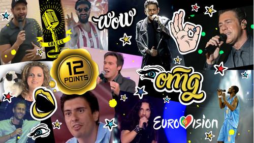 10 παρεξηγημένες ΚΑΛΛΙΤΕΧΝΑΡΕΣ που θα περνούσαν στον τελικό της Eurovision