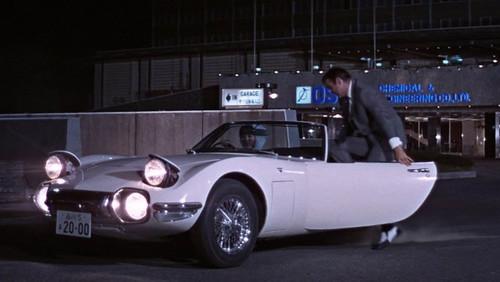 Το μοναδικό Toyota του James Bond βγαίνει στο σφυρί