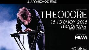 Το live του Τheodore στην Τεχνόπολη είναι μια εμπειρία που δεν χάνεται!