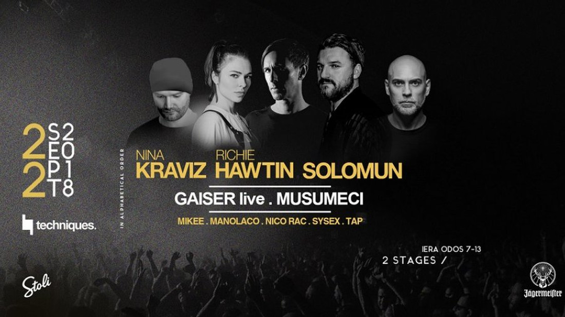 Techniques Festival: Είσαι έτοιμος να παρτάρεις στο μεγαλύτερο event ηλεκτρονικής μουσικής;