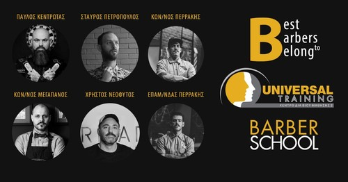 Oι BEST of the BEST Barbers είναι στο UNIVERSAL TRAINING!