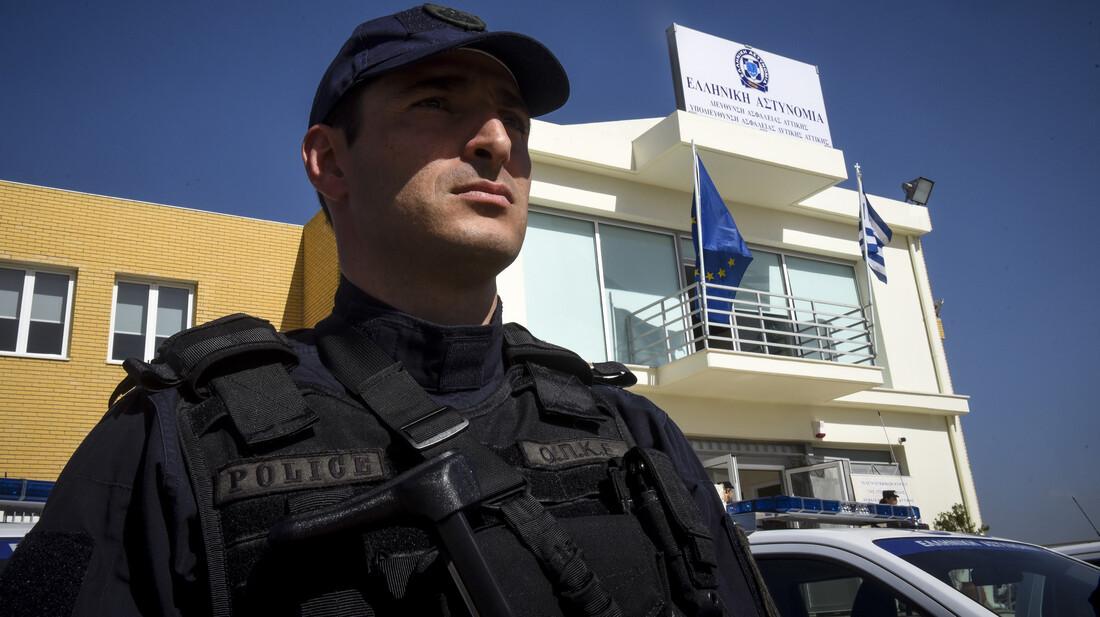αστυνομία όργιο bloe βίντεο εργασίας
