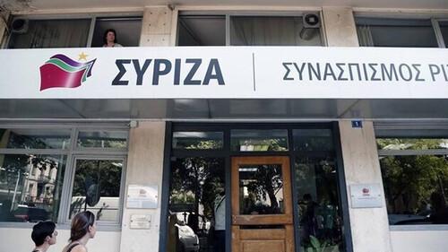Αποτελέσματα εκλογών 2019: Η πρώτη αντίδραση του ΣΥΡΙΖΑ - Τι λένε για εθνικές εκλογές