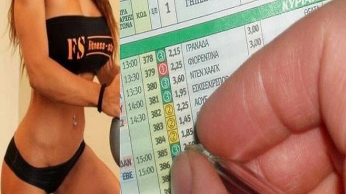 27f236920 Τραγικός: Έπαιξε τη γυναίκα του… στο στοίχημα! - RatPack.gr